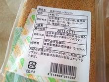 ★ひまりさんの好きなもの★iHerb★-20120627_103356.jpg