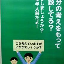 今月のポスター