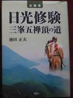 Mt.masaoのブログ