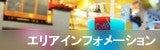 $東三国美容室 トータルビューティD-ZONE