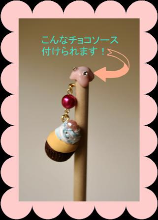 京都発ビタ甘女子のためのデコスイーツ momoco×deco教室情報