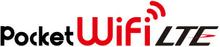 イーモバイル・WiMAX・FOMA回線ルーターが1ヶ月からレンタルできるe-caのイーカくんブログ