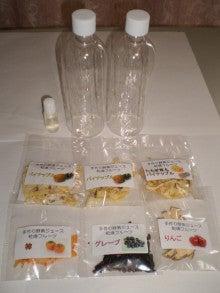 手作り酵素ジュースの生活