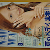 ティーチャーKiyomiネイルMAXに掲載の画像