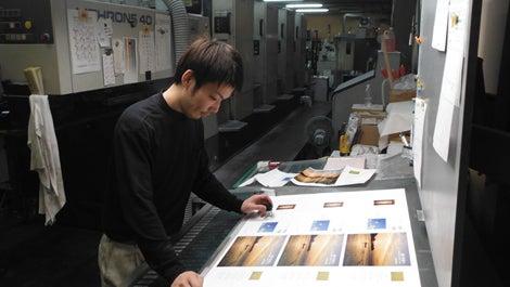 大島邦夫のブログ