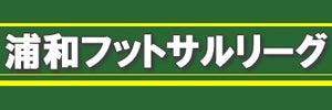 烏天狗/IMPERIO浦和FCのブログ