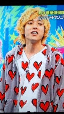 虹のカケラ☆nino,120707_0556~010001