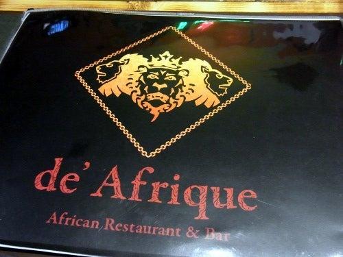 ランチ de 諸国漫遊-de' Afrique 17