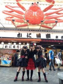 東京女子流 モーニング娘。 ℃-ute スマイレージ ファンブログ