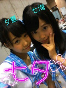 NMB48オフィシャルブログpowered by Ameba-1341664582391.jpg