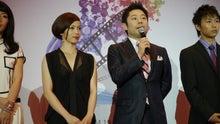 寺西一浩オフィシャルブログ「This is Love」Powered by Ameba-P1050271-1.jpg