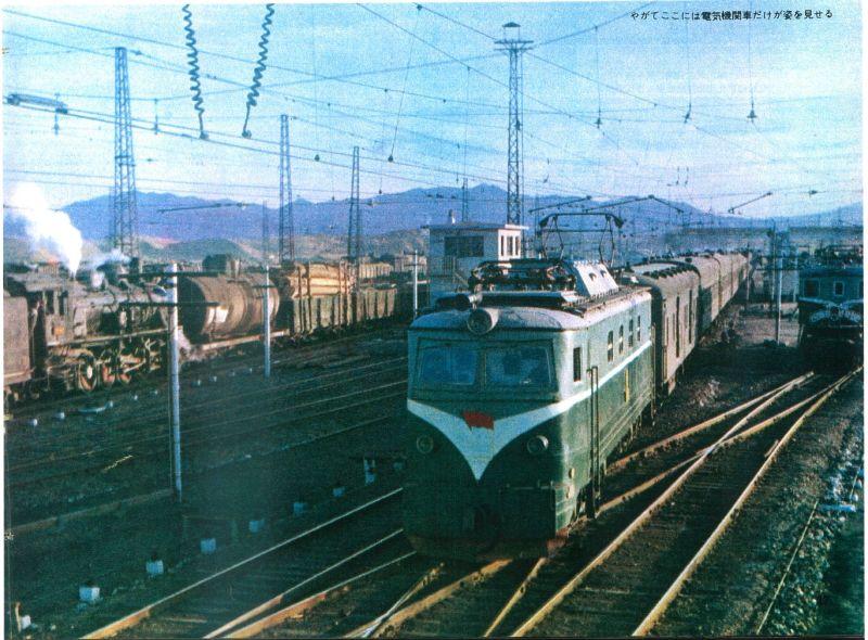 1964高原駅?1