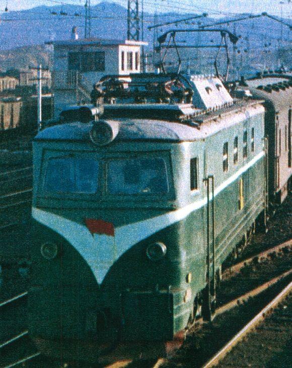 1964高原駅?赤旗1号