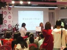 CAV ジャパン スタッフブログ-TS3S0044.jpg