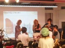 CAV ジャパン スタッフブログ-TS3S0177.jpg
