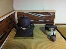 お茶事体験!和の世界~優権~お茶事に参加してみませんか?