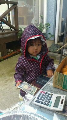 奥本農園ブログ-rps20120708_222938_294.jpg