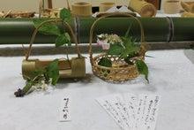 もう一つのブログ-20127竹寺 034.jpg