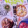 雑誌に!!の画像