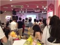 CAV ジャパン スタッフブログ