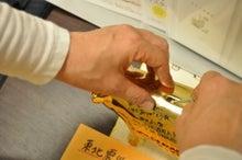 艶ちゃんの憩いのお部屋-東北震災支援 幸運の「金のぶた」募金