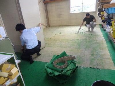 魔法のカーテン Staff Blog