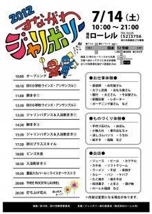"""SHINTAの""""まったり""""日記"""