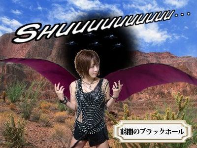 PIGMYANオフィシャルブログ「わくわくピグミャンランド」Powered by Ameba-y2