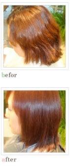 $Hair-Make-Pure