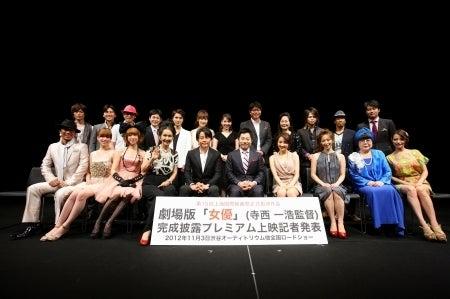 寺西一浩監督作品 映画「女優」オフィシャルブログ