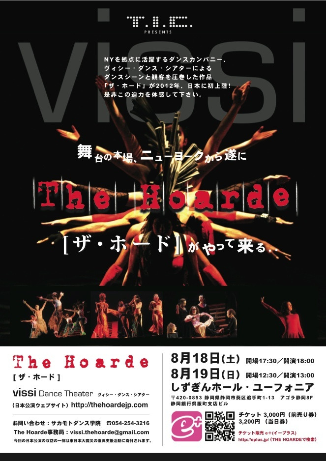 $Vissi Dance Theater THE HOARDE