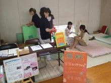 ほやほや☆ママの会 イベント情報