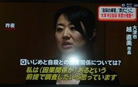 Images of 和歌山少年暴行事件 -...