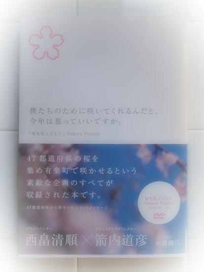 れおのハッピーDiaryⅡ ~いつも心に薔薇の花束を~