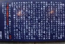 揚げもみじの紅葉堂ブログ
