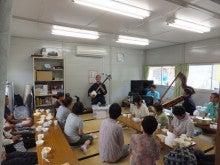浄土宗災害復興福島事務所のブログ-20120711高久第8②