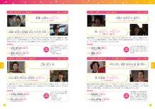 $MIJ公式韓流ブログ
