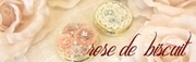 $+。o* rose de biscuit(ローズ デ ビスケット) *o。.+ロザフィ埼玉 蓮田教室