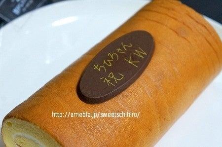 大阪スイーツレポーターちひろの辛口スイーツランキング-ケーキ工房わたなべ お豆腐ロールケーキ
