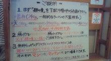 $L!EF OFFICIAL WEBLOG ~Nao blog~