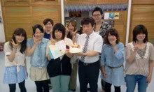 日藝トロ子のブログ