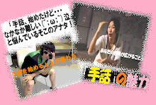 手話エンターテイメント発信ネットワークoioi ブログ-オープニング