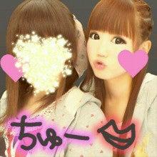 大橋優花の公式ブログ ブログのタイトルは決めちゃってくださいっ☆-STIL0100.jpg
