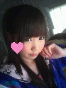 大橋優花の公式ブログ ブログのタイトルは決めちゃってくださいっ☆-F9990366.jpg