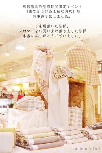$*カンボジアの綿クロマーと赤ちゃん帽子のお店*-Tau mock tietのカンボジアのクロマー