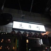 【京都:先斗町】酒亭…