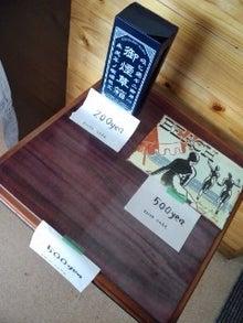 『円屋軽食堂(エンヤカフェ)』のブログ。-120713_1423~01.jpg