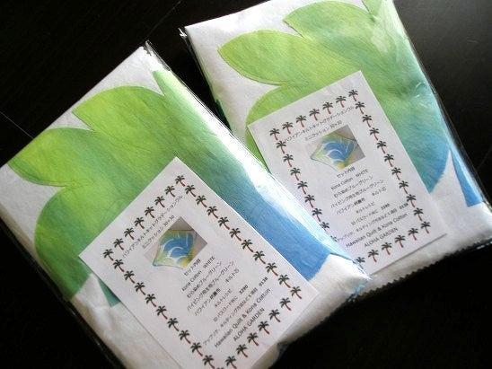 Hawaiian Quilt Garden-グラデーションウルミニクッション表