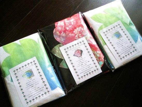 $Hawaiian Quilt Garden-キット完成