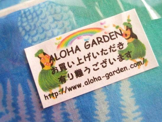 Hawaiian Quilt Garden-ALOHA GARDENショップシール
